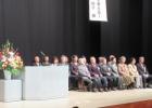 令和元年度秋葉区社会福祉協議会 地域福祉推進フォーラムを開催しました