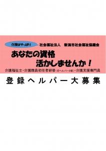 文書1-001(1)