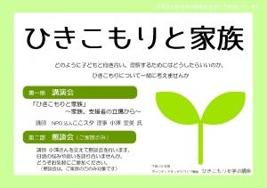 ロゴ-001