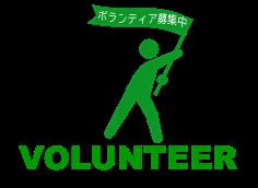 Volunteer4