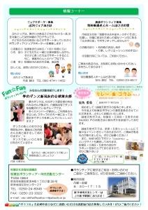 【完成】R1.7月(裏)
