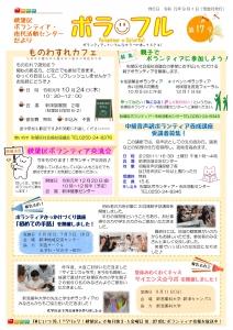 【完成】17号(表)