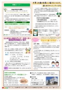 【完成】24号_page-0002