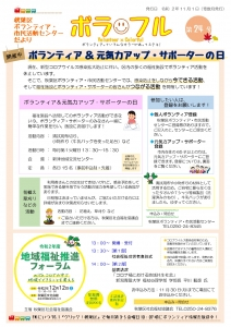 【完成】24号_page-0001