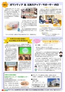 【完成】25号_page-0002