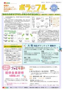 【完成】25号_page-0001