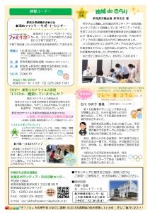 【完成】29号_page-0002